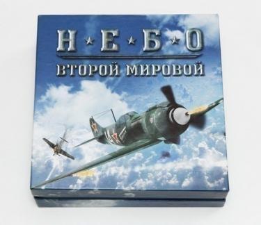 Небо Второй Мировой (на русском)