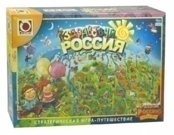 Здравствуй, Россия! (на русском)